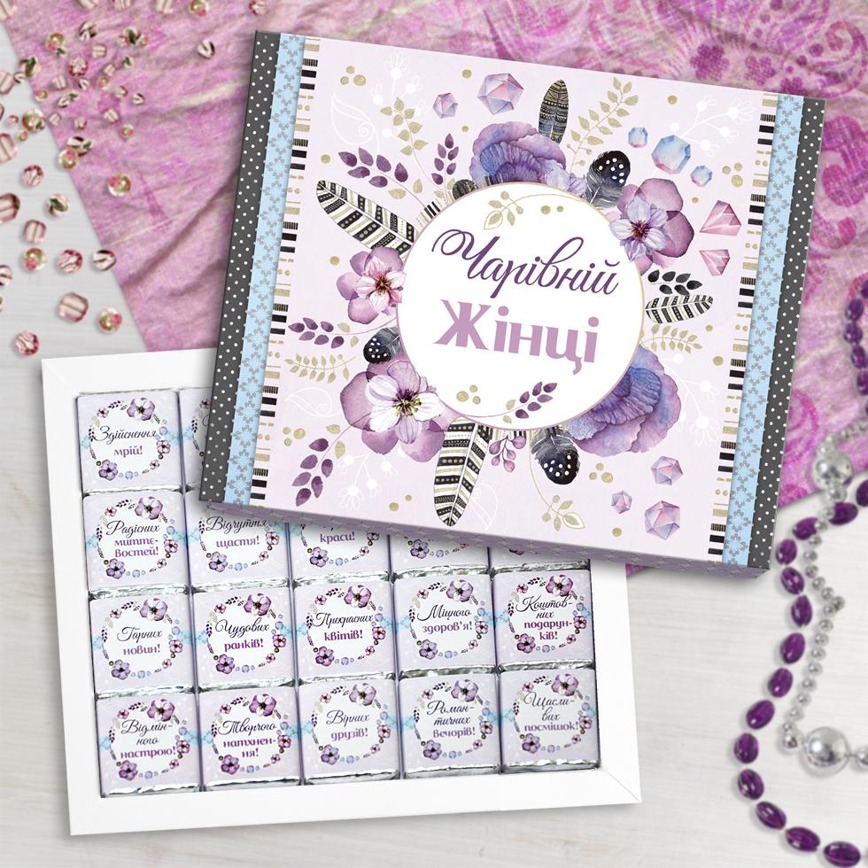 Шоколадный набор Волшебной Женщине 100 грамм