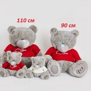 Мишка Тедди в свитере 110 см