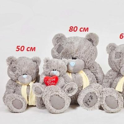 Мишка Тедди с шарфом 50 см