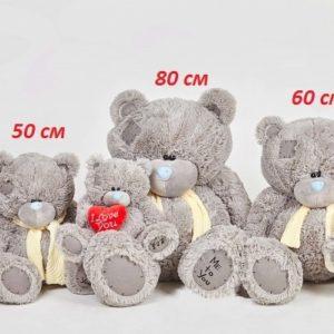 Мишка Тедди с шарфом 80см